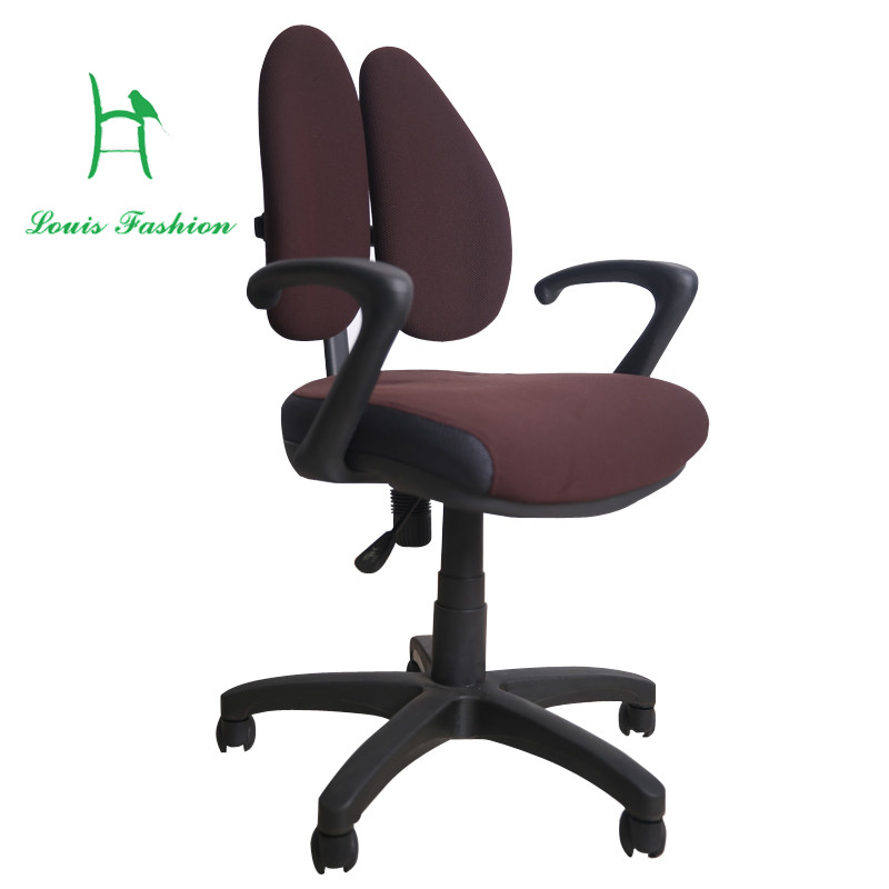 Fashion Simole Practical Rotatable Ergonomic Comfort