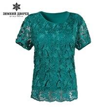 Кружева летние женские большие ярдов короткий рукав футболки стиль моды плюс удобрения топы эластичный хлопок футболки женщина(China (Mainland))