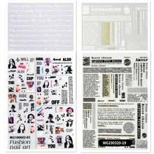 Новейшие наклейки для ногтей wg0203 с газетными буквами 3d в