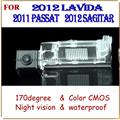 wired wireless car Rear view camera Reverse parking assistance for 2012Volkswagen VW Lavida/Passat/Sagitar night vision