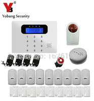 Wireless Cellular GSM Home Security Alarm System DIY Kit With Auto Dial Outdoor Siren PIR Motion