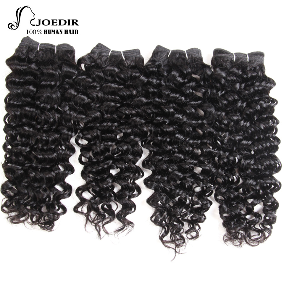 Joedir Brazilian Human Hair Jerry Curly Wave 4 Bundles Deal 190G 1 Pack Non Remy Kinky Curly Hair Natural Black