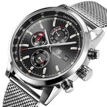Benyar メンズ腕時計トップブランドの高級男性メッシュクォーツクロノグラフ軍事防水腕時計男性スポーツ時計 relojes hombre