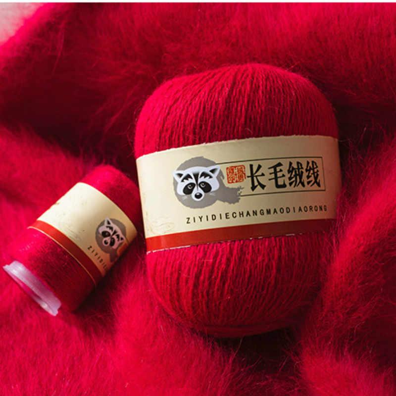 패션 럭셔리 긴 봉제 밍크 캐시미어 원사 따뜻한 솜털 손 뜨개질 뜨개질 모자 스카프 여성을위한 멋진 원사