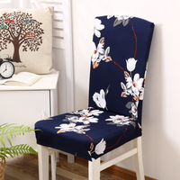 LFH Removable Chair Cover Stretch Elastic Slipcovers Restaurant For Weddings Banquet Folding Hotel Chair Covering