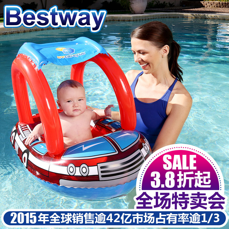 Bestway childrens inflatable boat race baby infant inflatable seat sitting on the water float hot -w