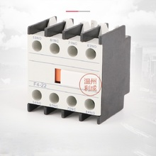 AC contactor auxiliary contact LA1-DN22C F4-22 Two open and closed