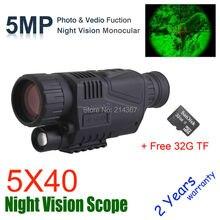200 M Zakres Montażu na Hunting Rifle Scope Okular Noktowizor 5MP Noktowizor Teleskop Optyka Uwalnia Statek