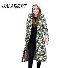 ЖАЛАБЕР 2017 зима новый женский камуфляж пуховик хлопок длинный участок разделе пальто хлопка