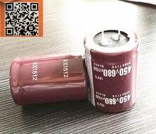 1pcs/lot 450v 680UF aluminum electrolytic capacitor size 35*50 680UF 450V