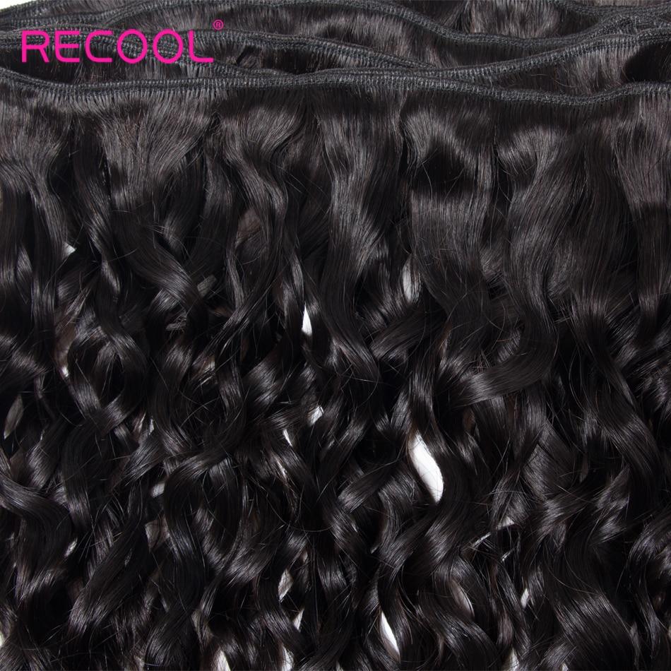 HTB1sl08e0HO8KJjSZFtq6AhfXXar Recool Hair Brazilian Water Wave Bundles With Closure Remy Hair Lace Frontal With Bundles Deal Human Hair Bundles With Frontal