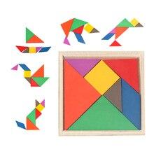 Умственное развитие tangram головоломки развивающие деревянные подарки девочки мальчики детская детей