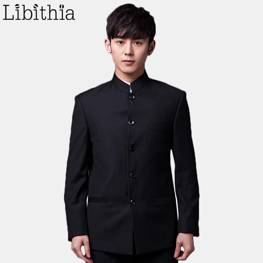 (Куртка + штаны) мужская формальная Slim Fit китайский Стиль Повседневные комплекты одежды Нарядные Костюмы для свадьбы мужские XS-3XL все сезоны …
