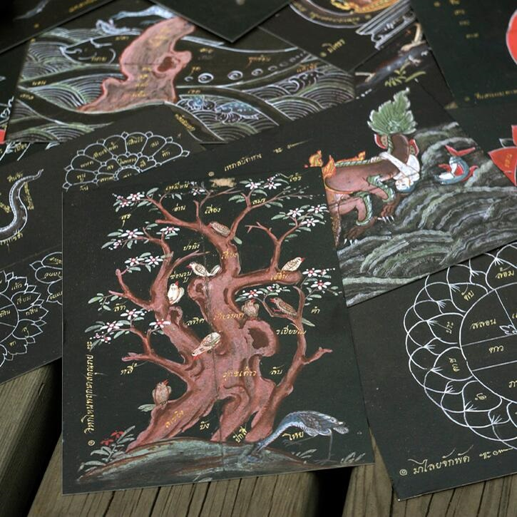 KüHn 16 Teile/paket/lot Neue Studenten Diy Geschenk Karten Pack Geheimnisvollen Thailand Geheimnis Zauberei Postkarte Schönes Lesezeichen Karten Sammlung Durch Wissenschaftlichen Prozess
