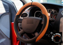 Outer Diameter 36/38/40cm Kayan Orange Color DIY Fiber Leather Car Steering Wheel Cover Automobile Styling Interior Accessories