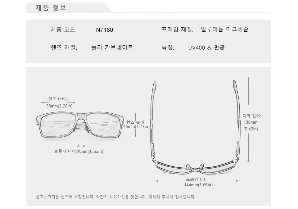 운전 Health 남성 oculos 3