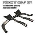 TOSEEK Углеродный Триатлон для пробного времени TT руль для велосипеда + подставка для бара набор глянцевый 31 8-400 мм 420 мм 440 мм 460 мм