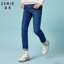 SEMIR 2019 Jeans Men Straight Fit Blue Stretch Denim Pants Large size Trousers Business Cowboys Man Jeans Thicken Pants For Cold(China)