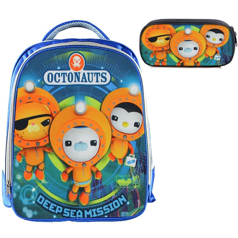 school bag 7.7