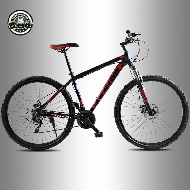 Love Freedom High Quality 29 Inch Mountain Bike 21 24 Speed Aluminum Frame Bicycle Front And
