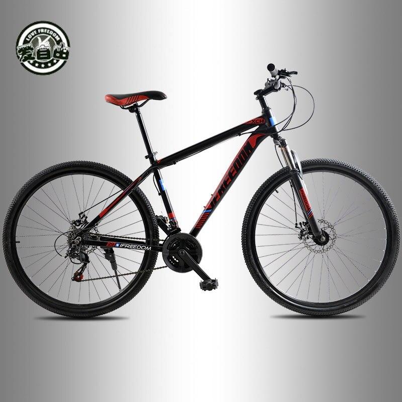 Love Freedom haute qualité 29 pouces VTT 21/24 vitesse cadre en aluminium vélo avant et arrière frein à disque mécanique