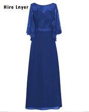 55e807d7c129c KIRALAMA LNYER Bordo Koyu Kırmızı Lacivert Kraliyet Mavi Mor Lavanta Pembe  Üzüm Dantel Şifon Uzun Kollu anne elbiseler