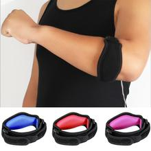Elbow Support Compression Pad