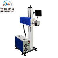 20w 30w Pipeline Bearing Fiber Laser Marking Machine/ Fiber Laser Marker/fly Marking For Metal Parts