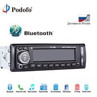 Podofo 4'' Car Radio Stereo Player Bluetooth AUX IN MP3 FM/USB/1 Din/remote control 12V Car Audio Player With Remote Control
