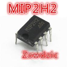 5pcs MIP2H2 DIP-7 MIP2H DIP7 DIP New Original