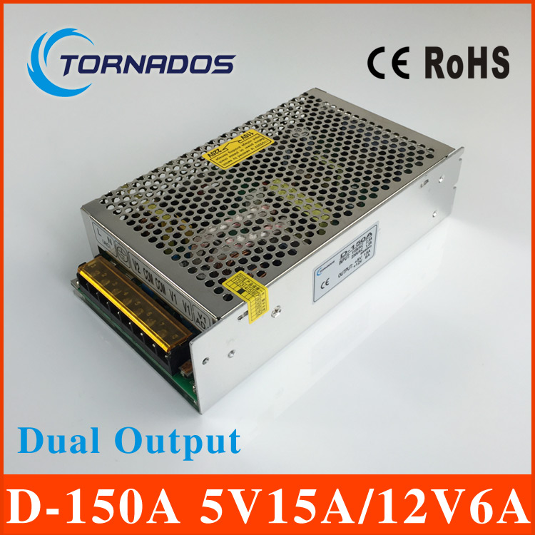 D-150A dual Output Switching power supply 150W 5v15A 12v6A ac to dc power supply OEM/ODM free shipping120w mini dual output switching power supply output voltage 5v 24v ac dc d 120b