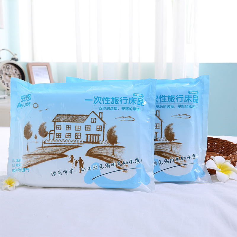 Bedding-Set 1-Duvet-Cover Disposable 1-Bed-Sheet 2-Pillow-Case Woven Healthy And