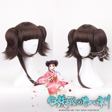 The corpse of the city of armour hair accessories 55cm 270g curly synthetic hair jewelry jewelry extension for cosplay wigs