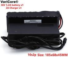 Varicore 36 v 5.2ah 10s2p 18650 bateria recarregável que muda bicicletas, carro elétrico 42 v proteção placa de circuito + 2a carregador