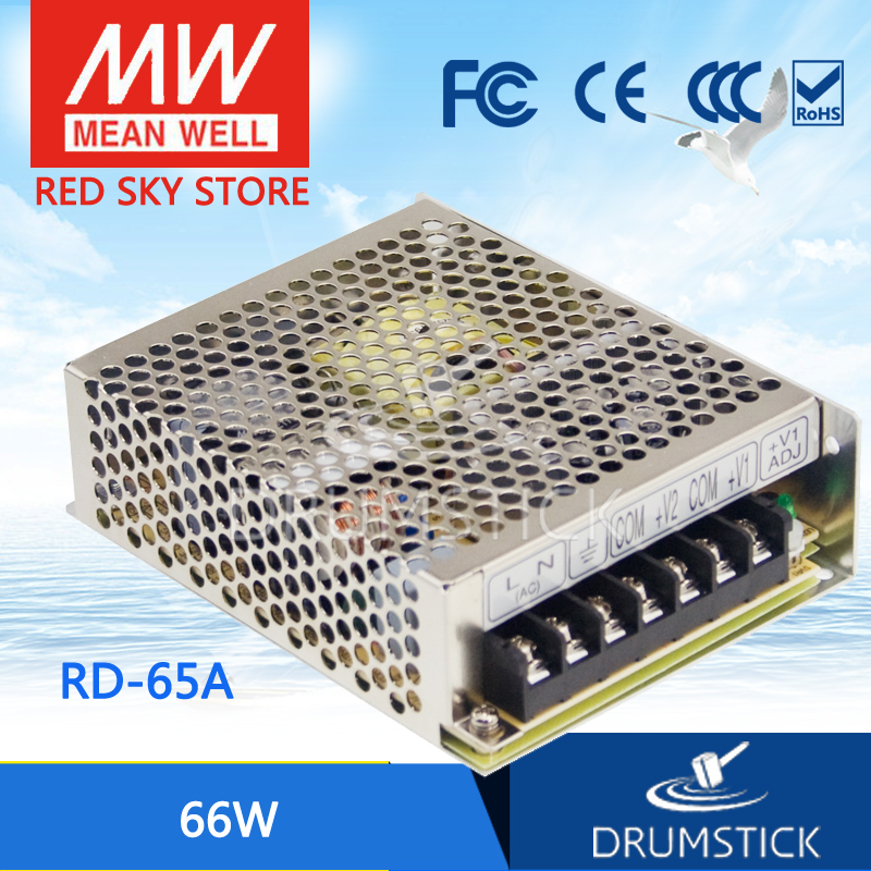Hot! MEAN WELL RD-65A meanwell RD-65 66W Dual Output Switching Power Supply new and original e2e s05s12 wc c1 e2e s05s12 wc b1 omron proximity sensor proximity switch 10 30vdc