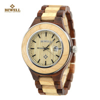 2017 BEWELL Wood Watch Men Brand Watch Luxury Auto Date Display Men Watch For Sale Relogio
