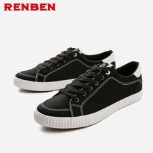 Men's casual flat canvas shoes fashion lace up round toe board shoes black white blue Men Vulcanize Shoes