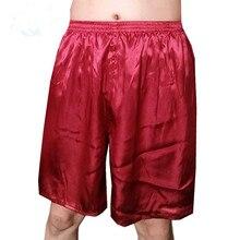 Атлас ночное sheer шелковый сна сетки воздуха топы повседневная пижамы стиль