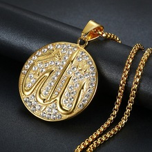 Hip Hop Iced Out Rhinestone Stainless Steel Gold Color Muslim Allah Pendant Necklace For Women/Men Islamic Jewelry недорого