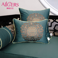 Avigers Luxury Chinese Cushion Cover Printed Pillow Cover Embroidery Flower PillowCase Modern Home Decorative Sofa Throw
