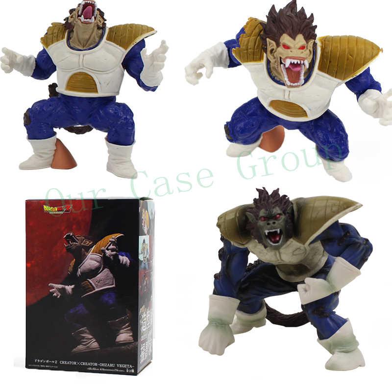 Dragon Ball Z Vegeta Great Ape Creator X Creator Oozaru Ohzaru Monkey PVC Figure