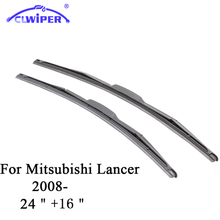 """Fast Shipping! Exclusive Car Windshield Wiper Blade for MITSUBISHI LANCER FORTIS (2013 ),24""""+17"""
