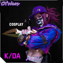 Hot LOL K/da The Rogue Assassin Akali KDA Cosplay Costume Female Sexy Outfits Coat