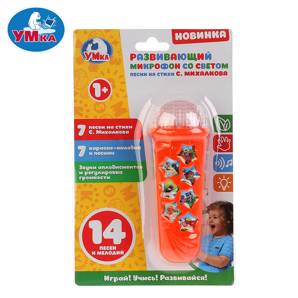 цены Toy Musical Instrument UMKA 262307 childrens educational toys microphone alphabet