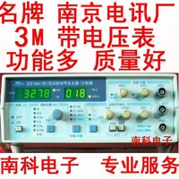Function Signal Generator EE1641B1 With Digital Voltmeter Frequency Meter 3M Audio Low Frequency Signal Source