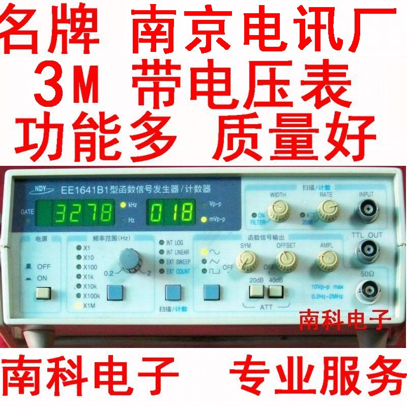 Function Signal Generator EE1641B1 with Digital Voltmeter, Frequency Meter, 3M Audio Low Frequency Signal Source 10hz 1mhz low frequency function signal audio generator producer rek rag101