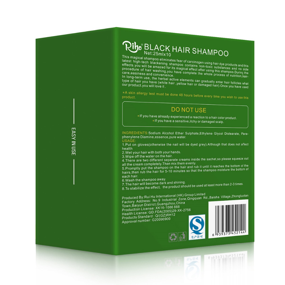 black hair shampoo in 5 minutes white/gray become black color 25ml ...