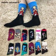 Осенние счастливые мужские носки в стиле ретро для женщин персональный