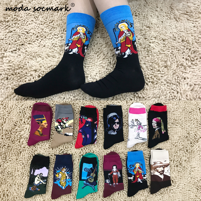 Moda Socmark Happy Socks Men Funny Art Dress Socks Color Lot Men's Summer Fashion Socks Set Print Van Gogh Art Socks