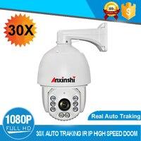 Multi Language Onvif H.265 &H.264 2.0MP 30X HD IP AUTO TRACKING Sony IMX322 CMOS Smart PTZ Camera
